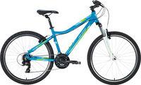 """Melissa 26"""" női MTB kerékpár"""
