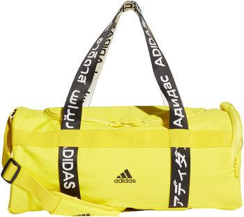 adidas 4ATHLTS Duf sporttáska sárga